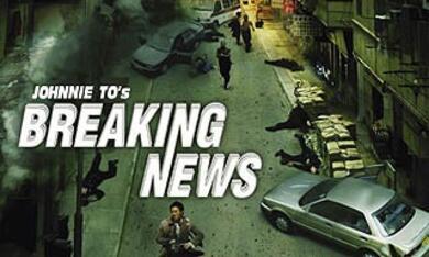 Breaking News - Bild 1