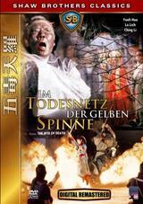Im Todesnetz der gelben Spinne - Poster