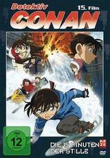 Detektiv Conan: Die 15 Minuten der Stille - Poster
