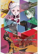 Sword Art Online: The Movie - Ordinal Scale - Poster