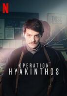 Operation Hyakinthos