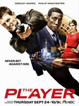 The Player - Poster