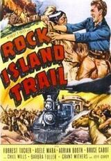 Mississippi-Express - Poster