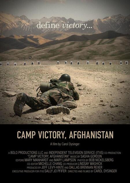 Camp Victory, Afghanistan
