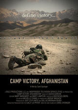Camp Victory, Afghanistan - Poster
