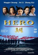 Hero - Poster