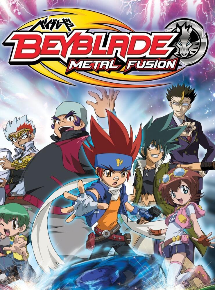 Beyblade Staffel 1