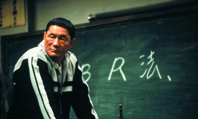 Battle Royale mit Takeshi Kitano - Bild 11