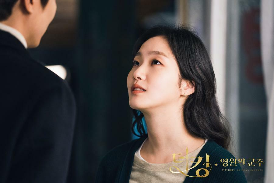 The King: The Eternal Monarch, The King: The Eternal Monarch - Staffel 1 mit Go-eun Kim
