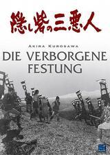 Die Verborgene Festung - Poster