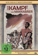 Goliath - Der Kampf der Makkabäer