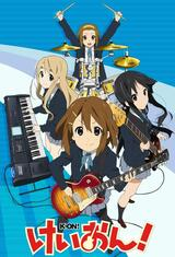 K-On! - Poster