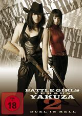 Battle Girls vs Yakuza 2: Duel in Hell - Poster
