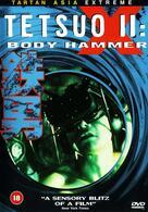 Tetsuo 2: Body Hammer