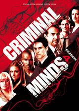 Criminal Minds - Staffel 4 - Poster