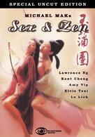 Sex & Zen