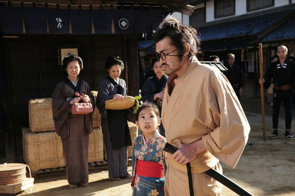 Samurai ohne Schwert