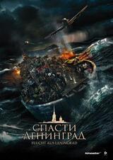 Flucht aus Leningrad - Poster