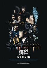 Believer - Poster