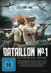 Batallion Nº. 1