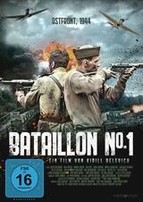 Batallion Nº. 1 - Poster