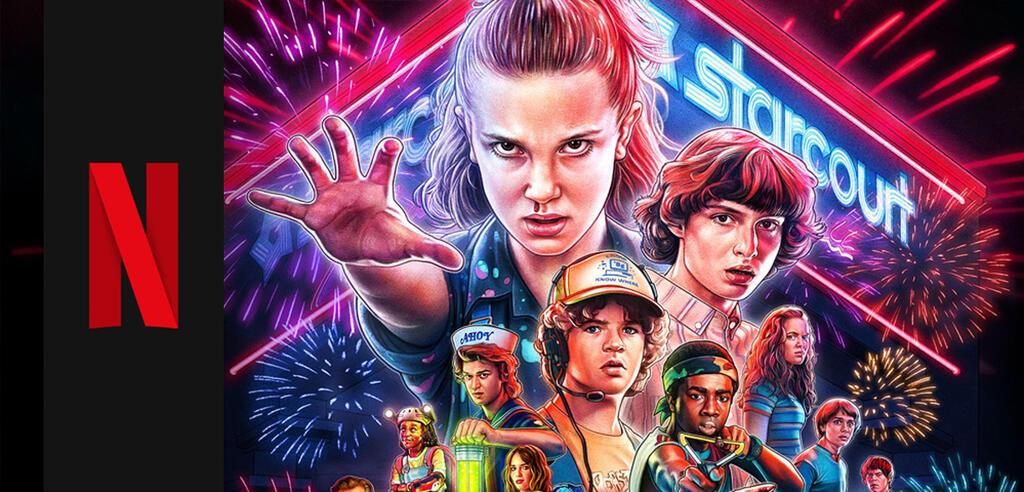 Stranger Things gehört zu den Emmy-nominierten Netflix-Serien