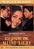 Mein Herz Schlägt Indisch Film 2000 Moviepilotde