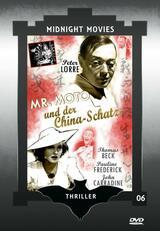 Mr. Moto und der China-Schatz - Poster