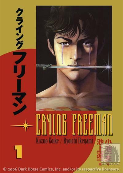 Crying Freeman - Bild 4 von 6