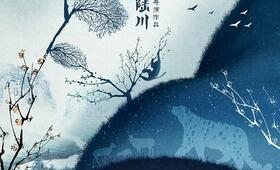 Born in China - Bild 45