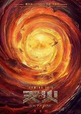 Skyfire - Poster
