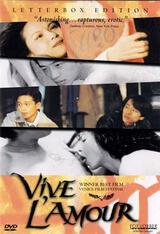 Vive l'Amour - Es lebe die Liebe - Poster