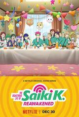 The Disastrous Life of Saiki K.: Reawakened - Poster