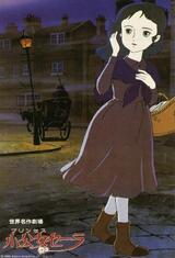 Die kleine Prinzessin Sara - Poster