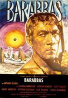 Die Größte Geschichte Aller Zeiten Film 1965 Moviepilotde