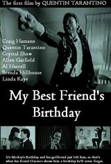 My Best Friend's Birthday - Poster