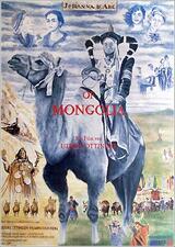 Johanna d'Arc of Mongolia - Poster