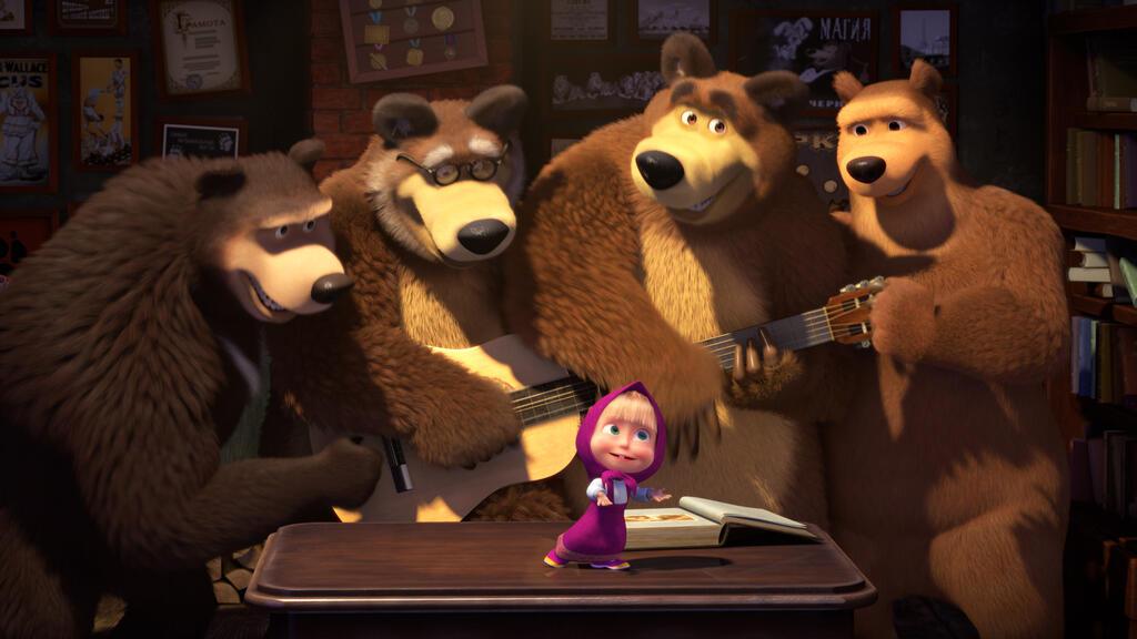 Kinderfilm Mit Bär